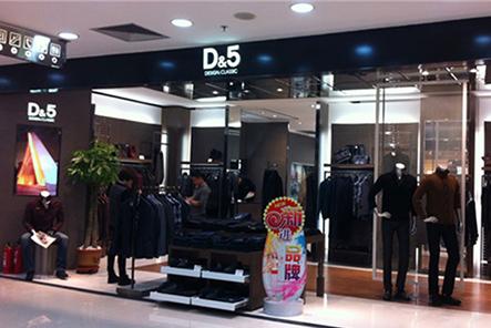 D&5男装