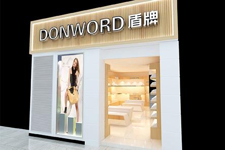 DONWORD皮具