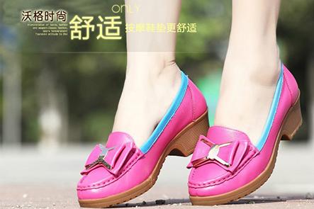 沃格时尚女鞋