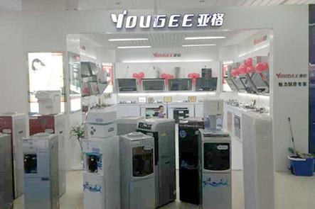 亚格电热水器