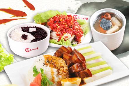 九蒸一饭中式快餐