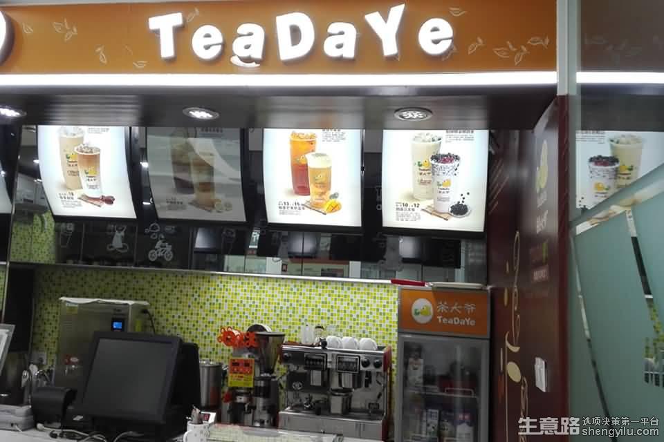 茶大爷奶茶企业实拍