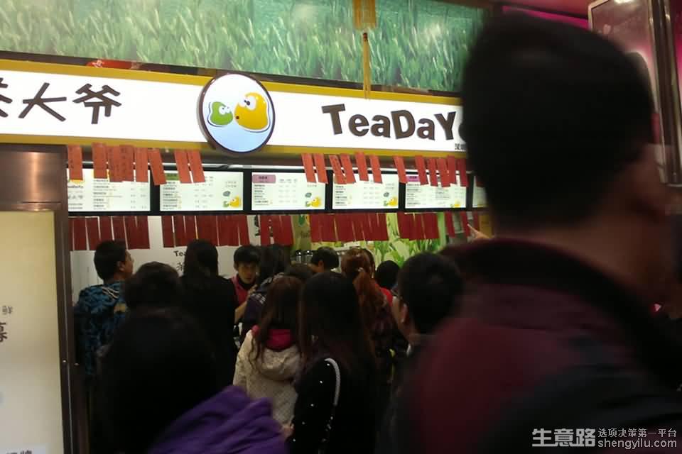 茶大爷奶茶加盟店实拍