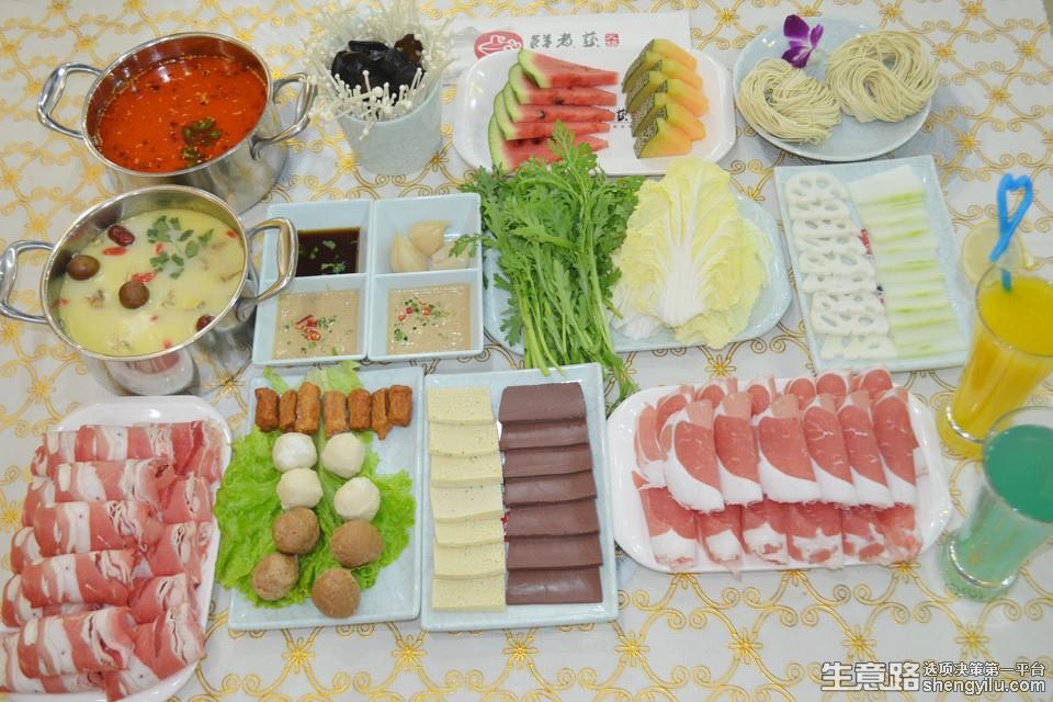 鲜煮艺火锅项目实拍大图