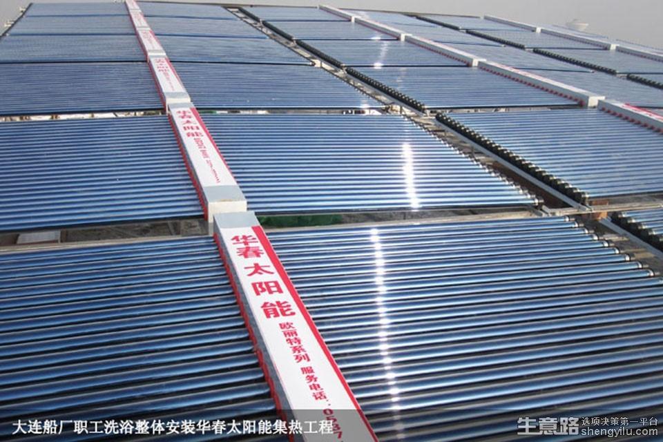 华春太阳能项目实拍大图