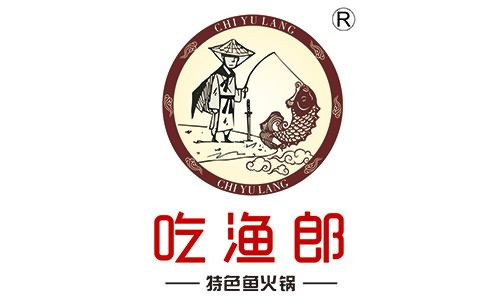 吃漁郎魚火鍋