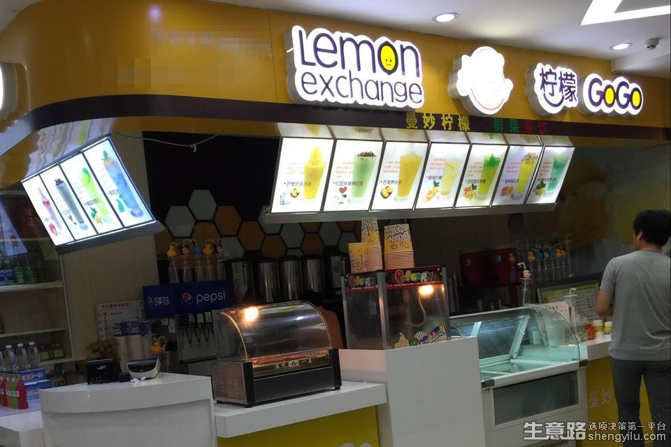 柠檬GOGO加盟店实拍