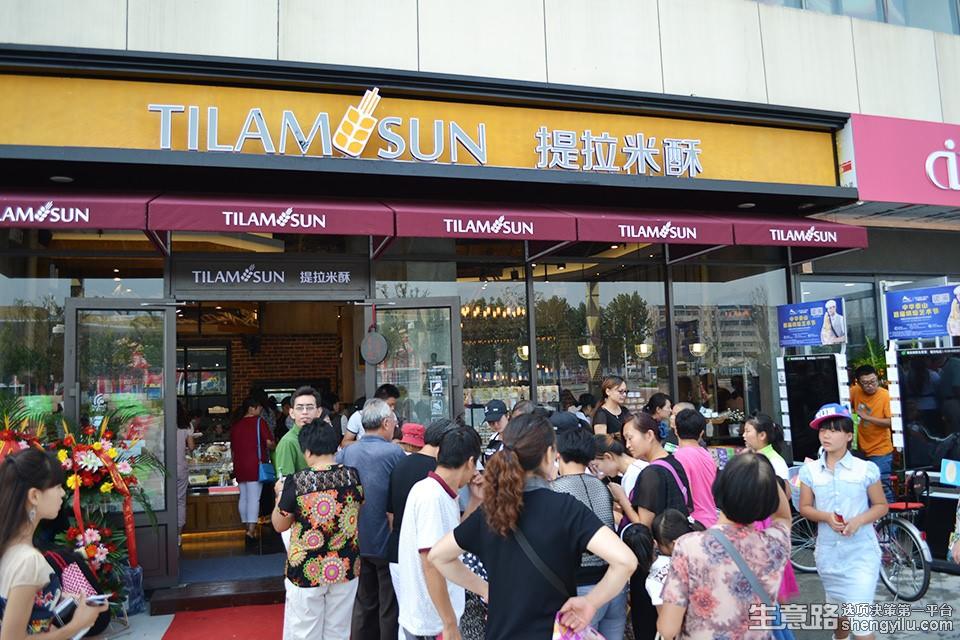 提拉米酥加盟店实拍