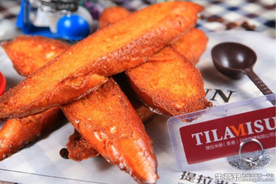 提拉米酥项目实拍大图