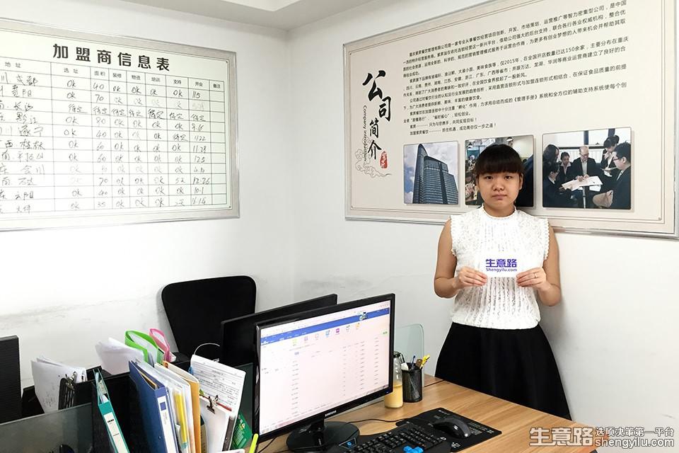 渝福轩火锅米线企业实拍