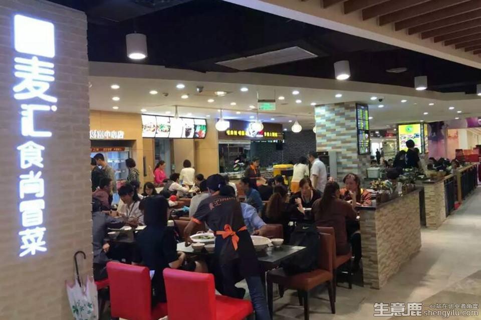 麦汇食尚冒菜加盟店实拍