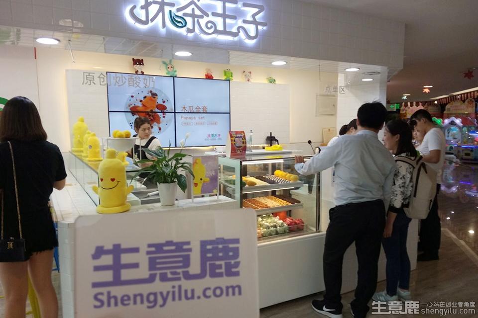 抹茶王子炒酸奶加盟店实拍