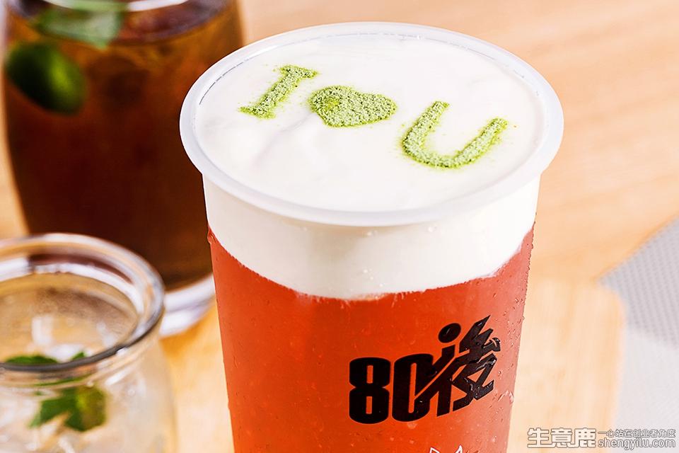 80後鲜萃茶加盟店实拍
