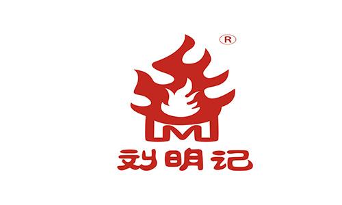 刘明记乐山烧烤