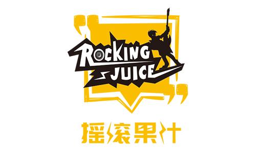rockingjuice  搖滾果汁