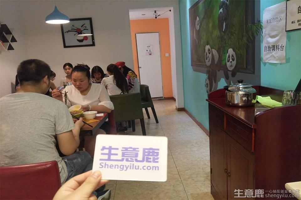 川渝双骄冒菜小面企业实拍