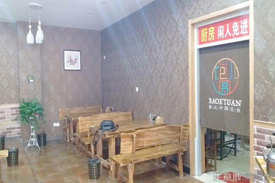饱儿圆水饺加盟店实拍