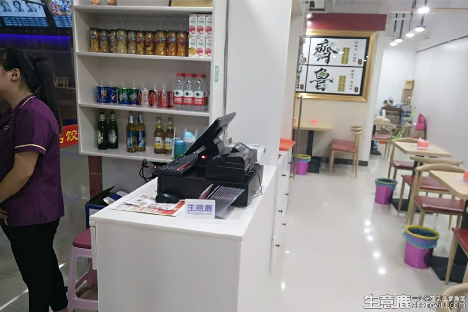 鲁汁御·御唐景水饺加盟店实拍