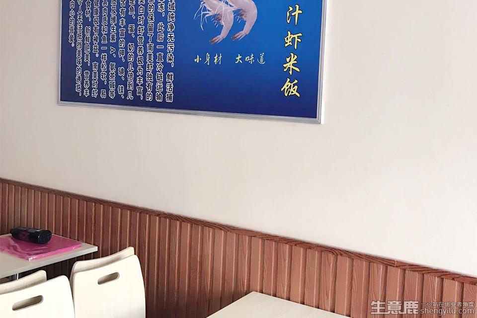 老虾公南美烧汁虾加盟店实拍