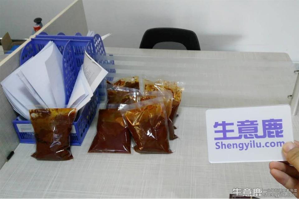 老虾公南美烧汁虾企业实拍