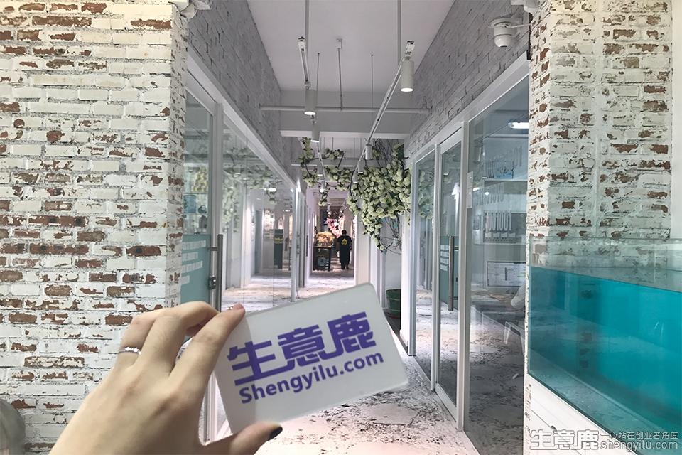 喜社喜茶企业实拍