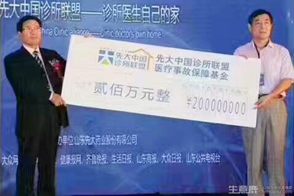 喜妙福水饺企业实拍