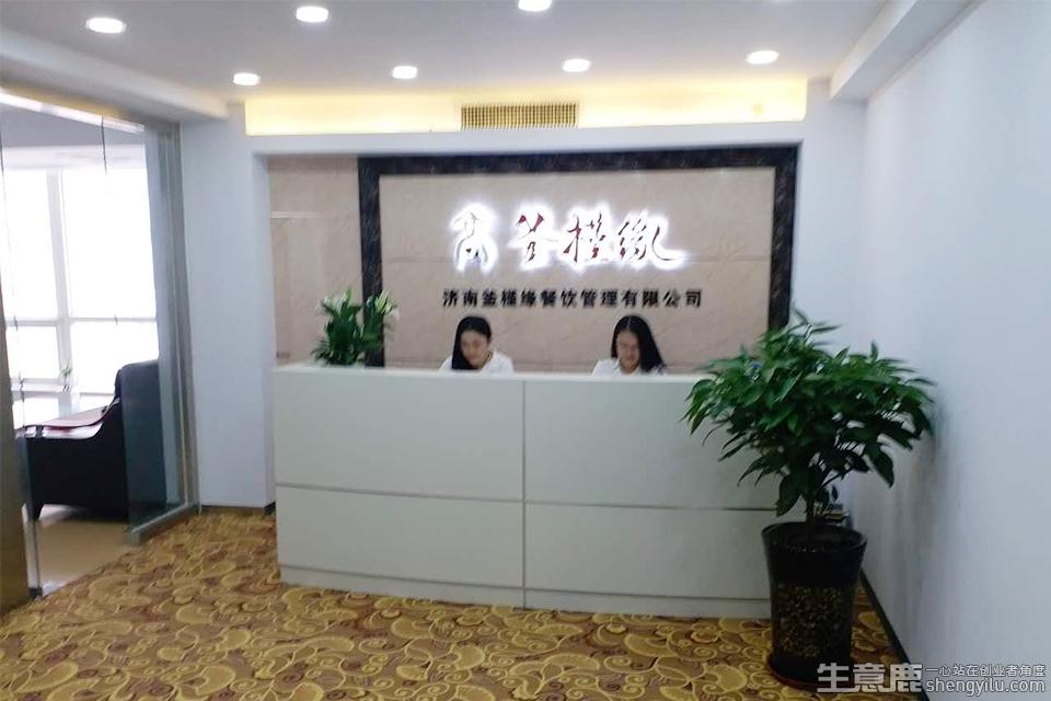 釜槿缘石锅拌饭企业实拍