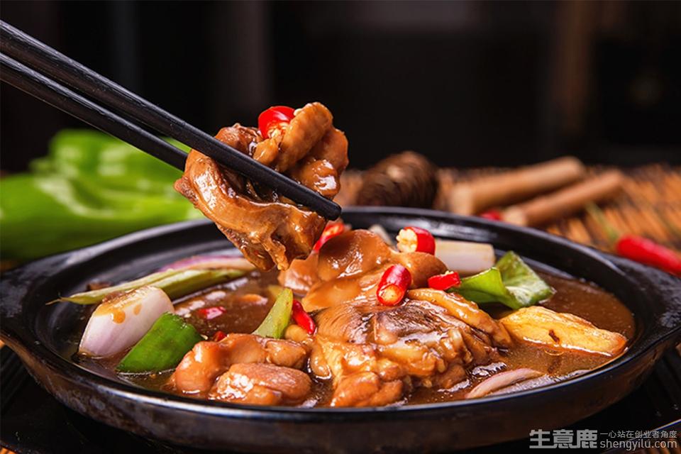 好味至·黄焖鸡米饭项目实拍大图
