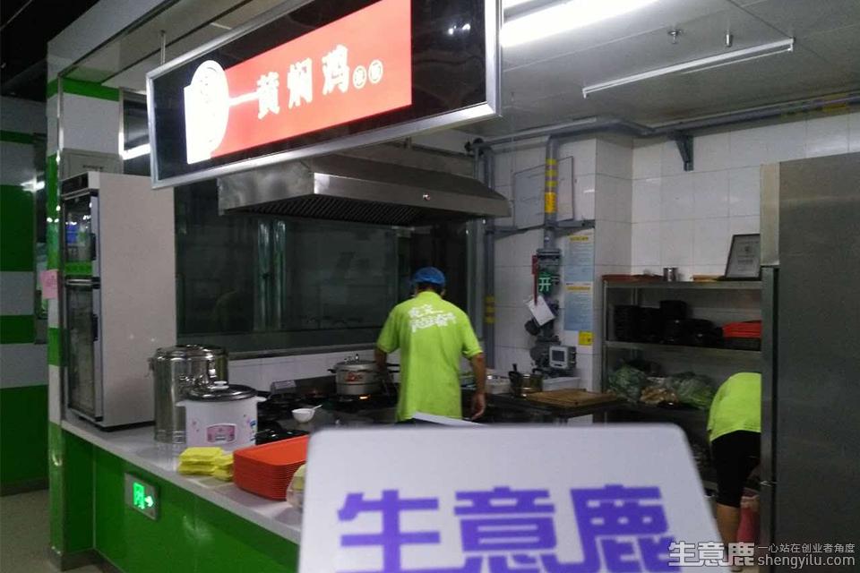 好味至·黄焖鸡米饭加盟店实拍