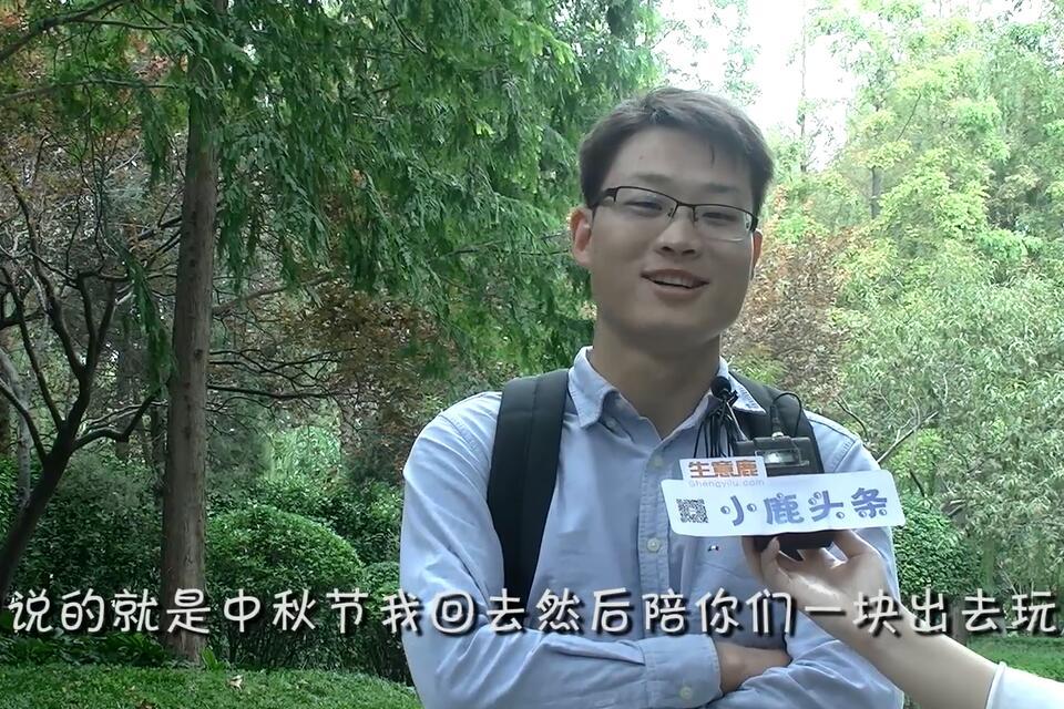 https://img01.shengyilu.com/upload/image/20171116/20171116135438_70364.jpg