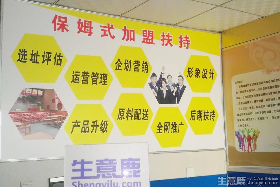 爱尚啵啵鱼企业实拍