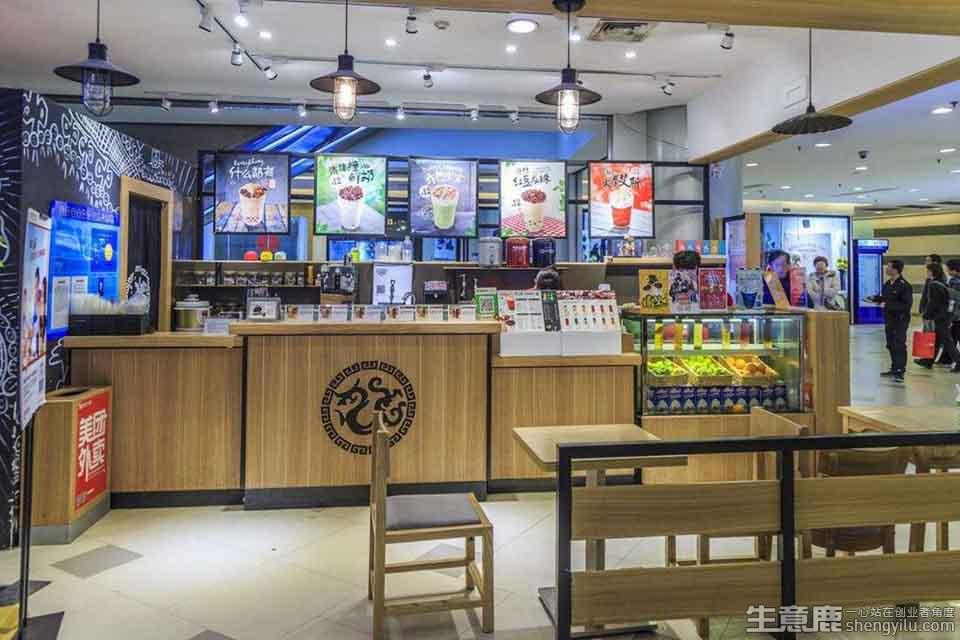 水木繁华饮品加盟店实拍