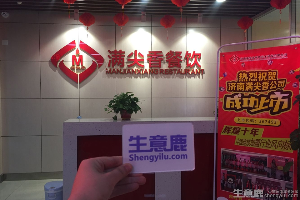 壹锅蒸能量企业实拍