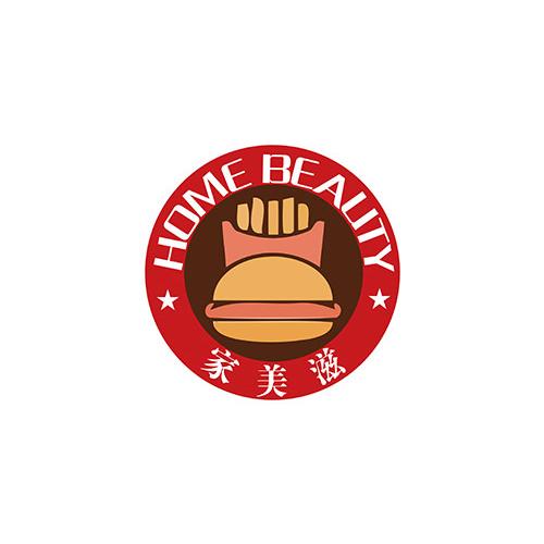 家美滋汉堡