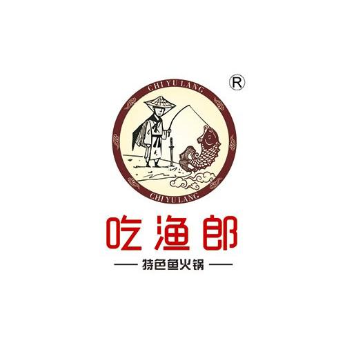 吃渔郎鱼火锅