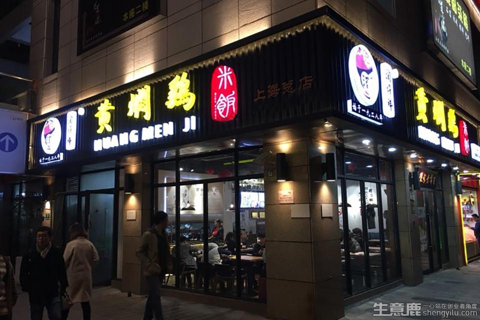 潤仟祥黃燜雞加盟店實拍