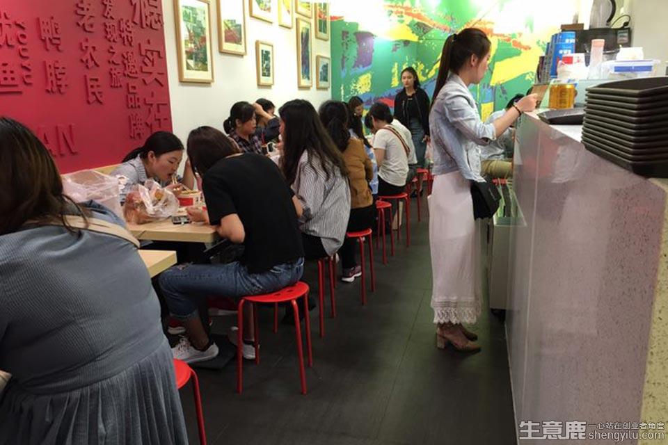 杨大憨手工酸辣粉加盟店实拍