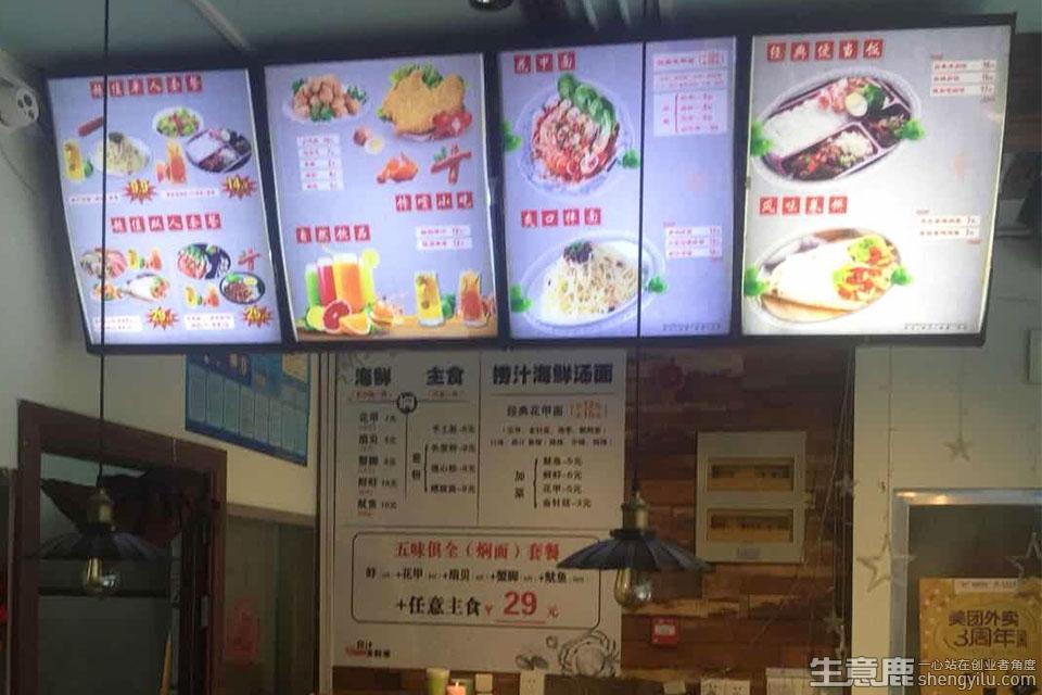 辣小貝撈汁海鮮面加盟店實拍