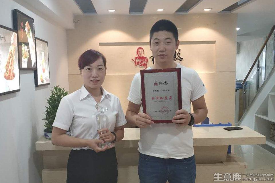 杨大憨手工酸辣粉企业实拍