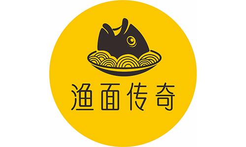 渔面传奇面馆
