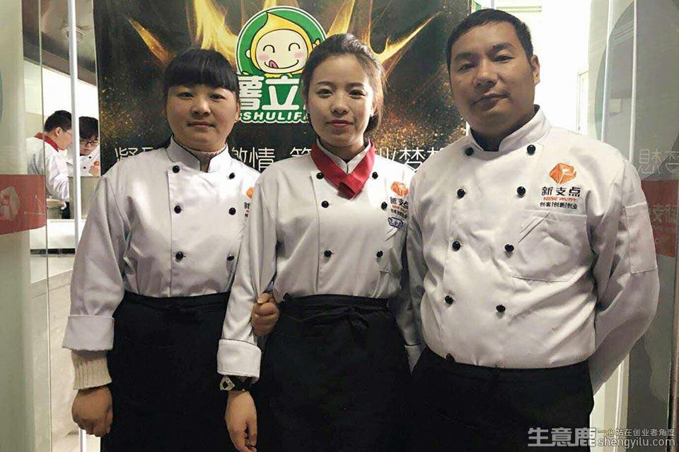 泉城烤薯企业实拍
