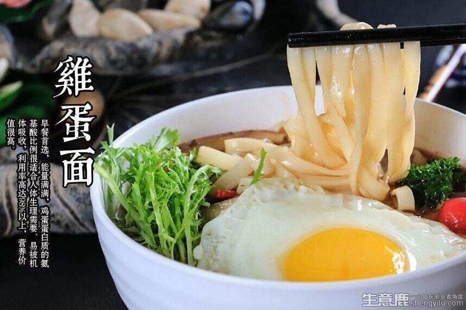 品味江南锅盖面项目实拍大图