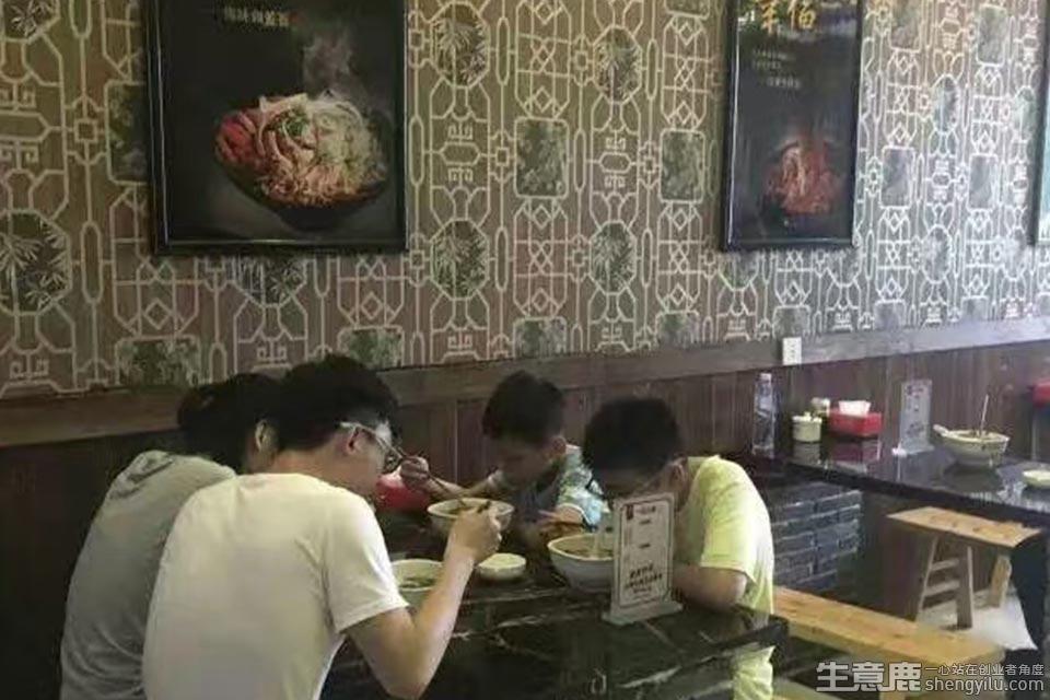 一品江南锅盖面加盟店实拍