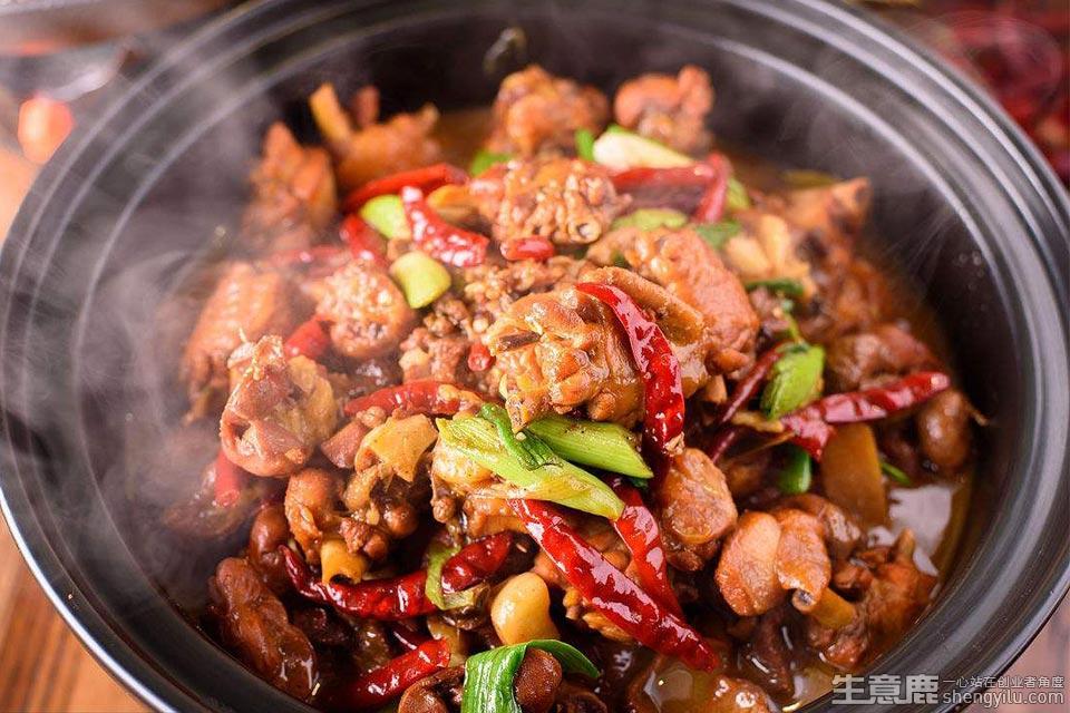 十七街重庆鸡公煲项目实拍大图