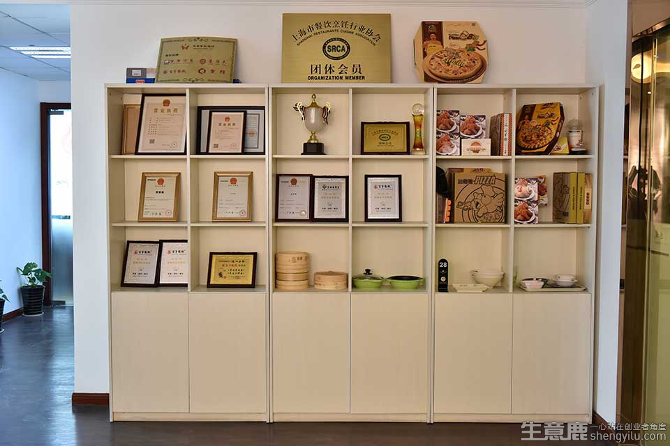 百年龙袍蟹黄汤包企业实拍