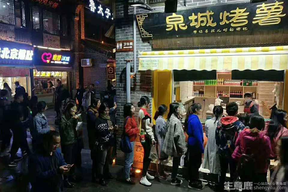 泉城烤薯加盟店实拍