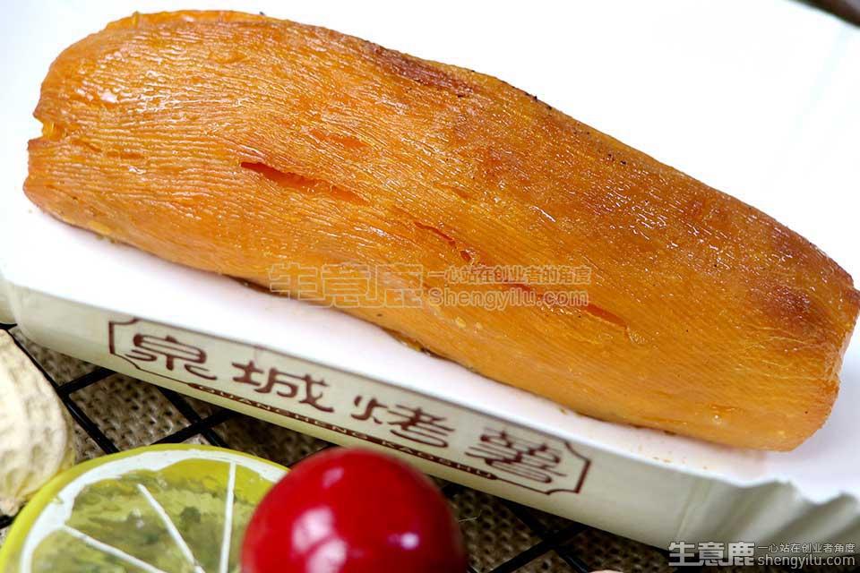 泉城烤薯项目实拍大图