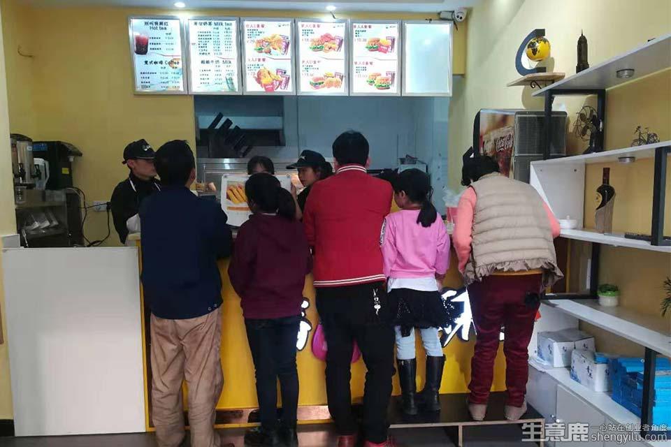 满口酥汉堡炸鸡加盟店实拍