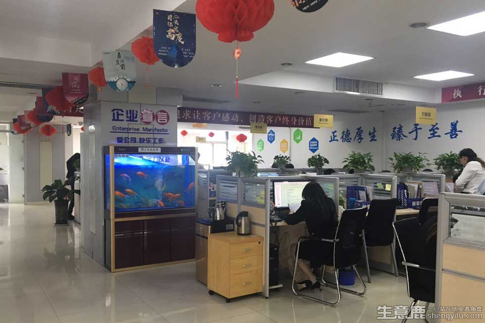 尚町啵啵鱼企业实拍