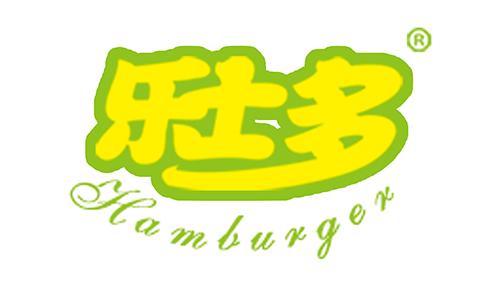 樂士多漢堡